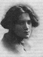 רות לוביץ' בצעירותה